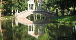 Pont Palladien à Montfort-l'Amaury